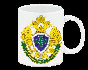 Кружка с гербом пограничников