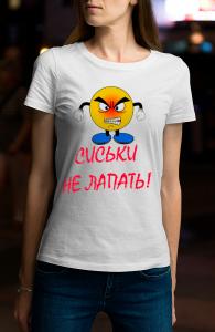 Женские футболки с принтом