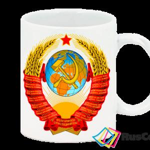 """Кружка с принтом """"Герб СССР"""""""