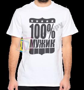 Мужские футболки с принтами
